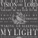 Be Thou My Vision Decor Transfer™™